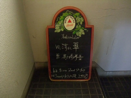 15kanmachi63_01
