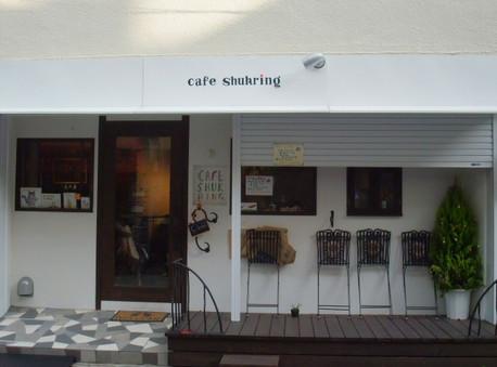 15cafe_shukring
