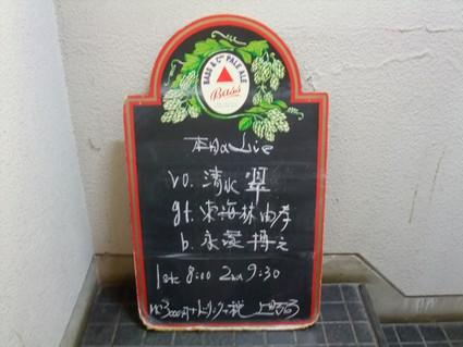 15kanmachi63_03