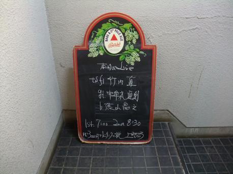15kanmachi63_04_2
