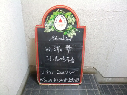 15kanmachi63_09