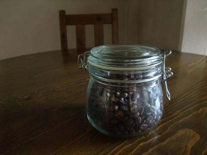 15coffee_beans