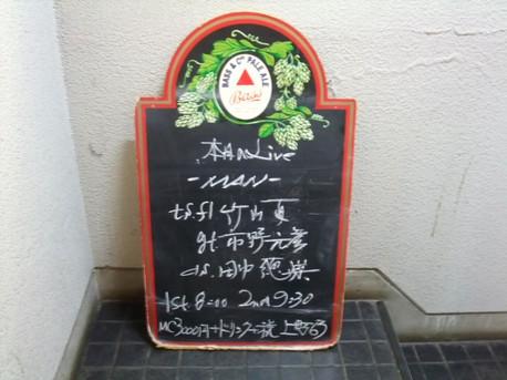 15kanmachi63_10