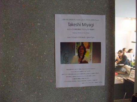 15takeshi_miyagi