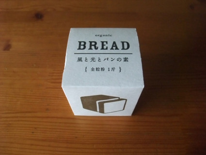 15organic_bread