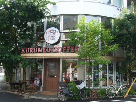 15kurumedcoffee_04