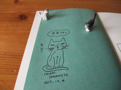 15sakamoto_chiaki_06