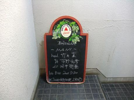 1511kanmachi63_2