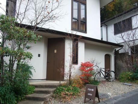 1512mogusa_no_niwa