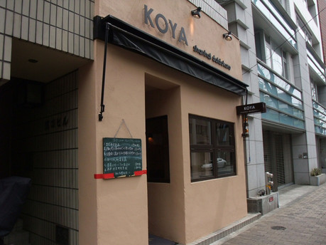 160410koya_01