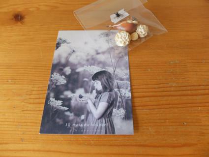 1612mois_du_bouquet