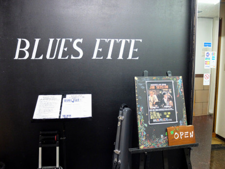 16hakuraku_bluesette
