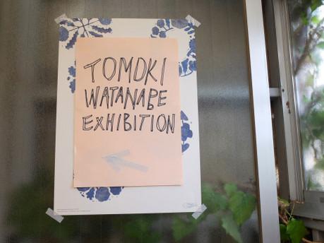 17tomoki_watanabe_exhibition_02