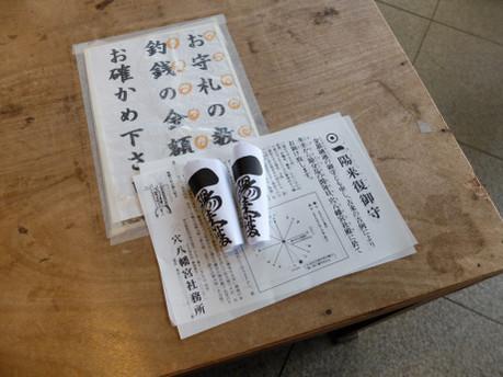 17ichiyouraifuku_03