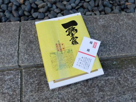 17ichiyouraifuku_04