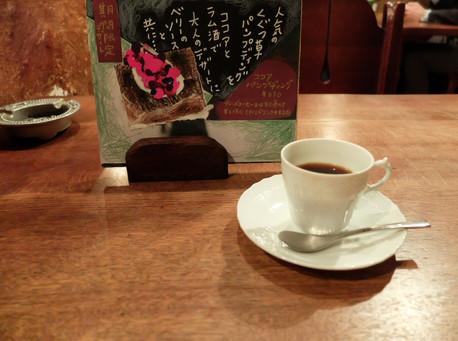 17kugutsu_sou