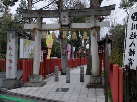 17kawagoehachimangu