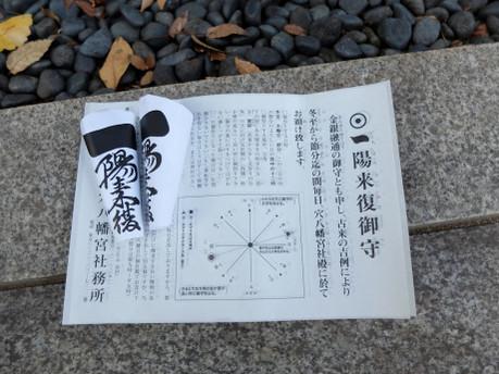 18ichiyouraifuku