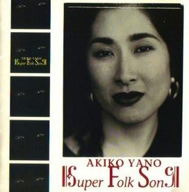 Akiko_yano_2
