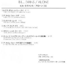 Alone_001
