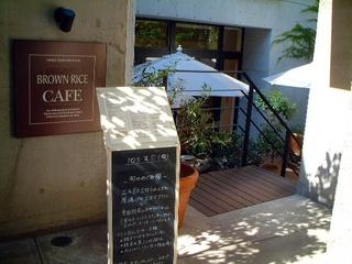 brownricecafe