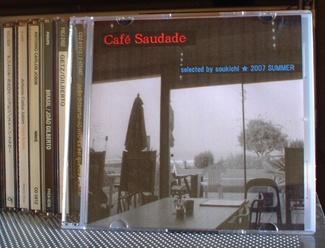 Cafe_saudade_02_1