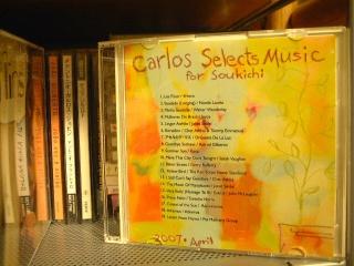 Carlos_serects_music_1