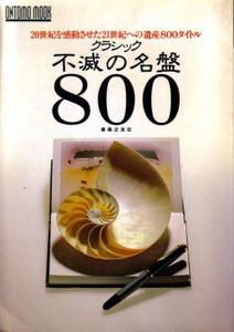 Classic800_2
