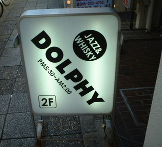 Dolphy_2
