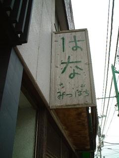 flower_shop_002