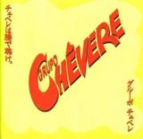 Grupo_chevere_2