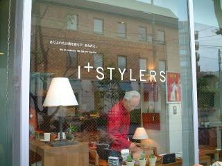 I_stylers