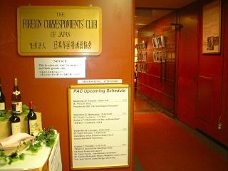 Kisya_club