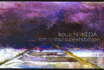 Kouichi_ikeda_1