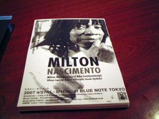 Milton070429