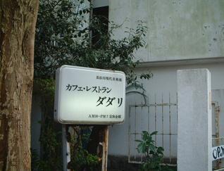 Off_kai_33_1