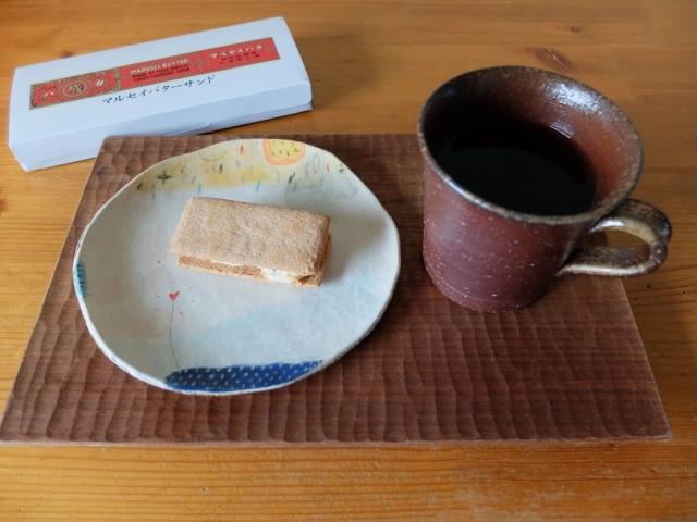 20marusei-butter-sand